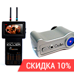 Комплект: Hunter Camera Killer + Филин
